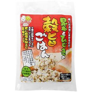 昆布とひじきの穀旨ごはん 26g×4袋【6セット】