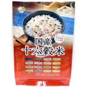 国産十六穀米スティックタイプ 25g×6袋【4セット】