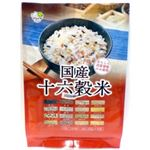国産十六穀米スティックタイプ 25g*6袋 【4セット】