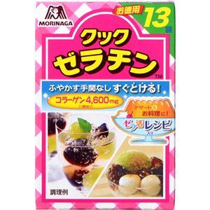 森永 クックゼラチン 65g(5g×13袋)【10セット】