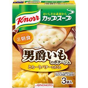 クノールカップスープ 男爵いものポタージュ 3袋 【18セット】