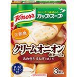 クノールカップスープ クリームオニオンポタージュ 3袋 【18セット】