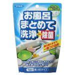 フマキラー お風呂まとめて洗浄プラス除菌 230g 【5セット】