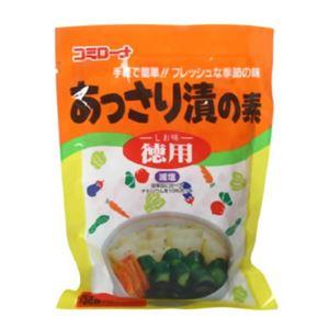 あっさり漬の素 しお味徳用 30g×5袋【9セット】