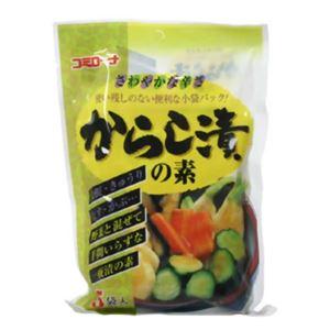からし漬の素 30g×5袋【10セット】