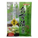 即席 白菜漬の素 60g 【12セット】