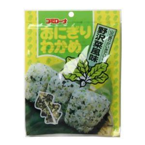 おにぎりわかめ 野沢菜風味 45g 【14セット】