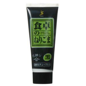 真誠 食卓のねりごま黒 80g 【6セット】
