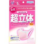 超立体マスク 女性用 ふつうピンク5枚 【6セット】
