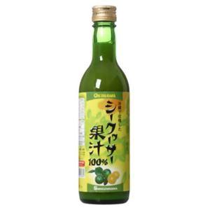 沖縄で収穫したシークヮーサー果汁100% 360ml 【2セット】