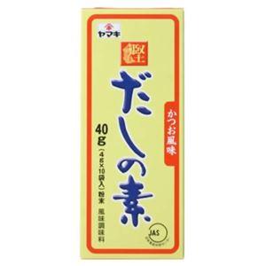 だしの素 粉末 4g×10袋【32セット】