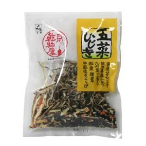 五菜ひじき 35g 【10セット】