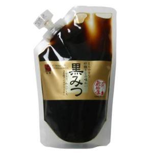 黒みつ 250g 【10セット】
