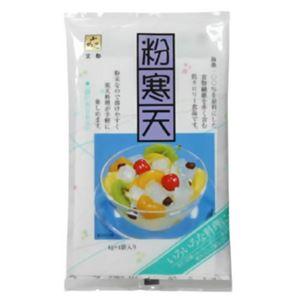 粉寒天 4g×4袋【14セット】