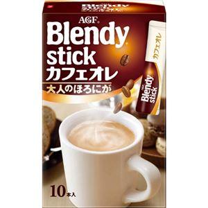 ブレンディ スティック カフェオレ 大人のほろにが 12g×10本【14セット】