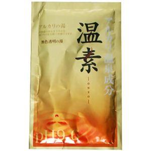 温素 アルカリ温泉成分 無色透明の湯 30g(入浴剤)【28セット】