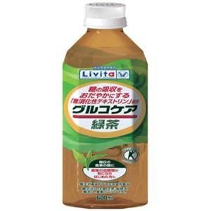グルコケア ペットボトル 600ml*24本