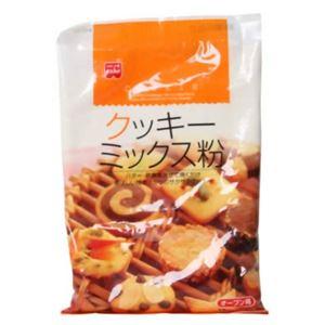 クッキーミックス粉 200g 【12セット】