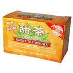 スッキリ甜茶 20包 【5セット】