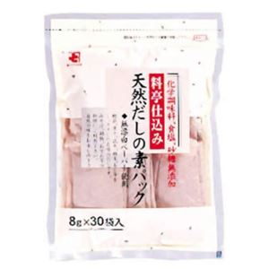 料亭仕込み 天然だしの素パック 8g×30袋【4セット】