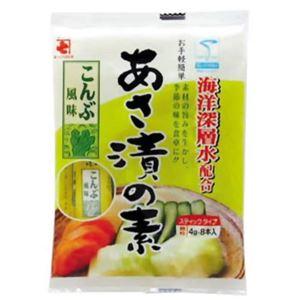 あさ漬の素 こんぶ風味 4g×8本【15セット】