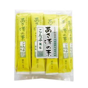 あさ漬の素 こんぶ風味 4g×30本【4セット】