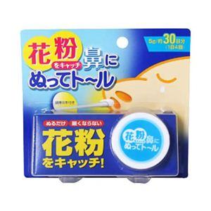 花粉をキャッチ 鼻にぬってトール 5g 【3セット】