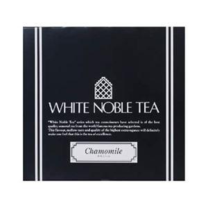 ホワイトノーブル カモミールブレンド (1.5g×50袋)【2セット】