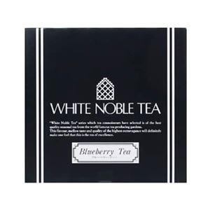 ホワイトノーブル ブルーベリーティー (2.2g×50袋)【2セット】