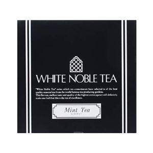 ホワイトノーブル ミントティー (2.2g×50袋)【2セット】