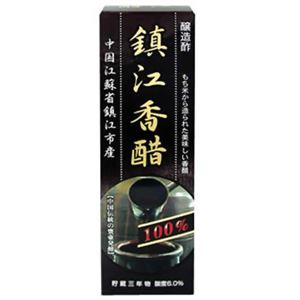 醸造酢 鎮江香醋 500ml 【2セット】