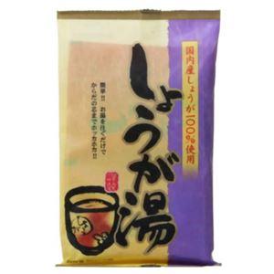 今岡製菓 しょうが湯 20g×6袋【4セット】