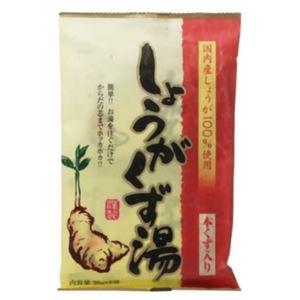 今岡製菓 しょうがくず湯 20g×6袋【12セット】