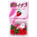 香るイチゴ 12個入 【2セット】