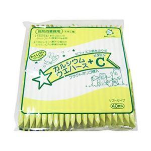 カルシウムウエハース+ビタミンC レモン味 40枚入 【5セット】