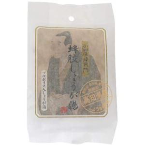 小畑屋蜂衛門 プロポリス生姜湯 12g×6袋入【4セット】