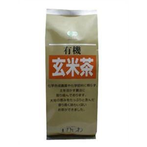 ひしわ 有機 玄米茶 200g【5セット】