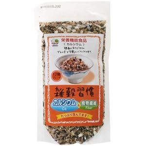雑穀習慣 カルシウム 250g 【5セット】