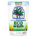 ヤシノミ洗剤 食器洗い機用 エコウォッシュ つめかえ 400g 【7セット】