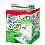 サルバ 安心Wフィット L 9枚 【2セット】