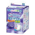サルバ 尿とりパッド パンツタイプ専用 夜用 22枚 【4セット】