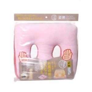 姿勢フィットクッション ピンク 【2セット】