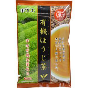 ひしわ 有機 ほうじ茶 100g【6セット】