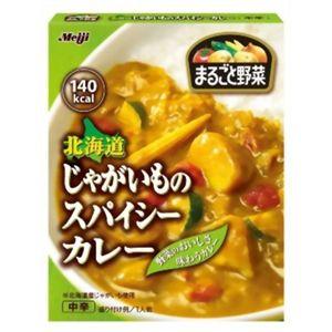 明治製菓 まるごと野菜 北海道じゃがいものスパイシーカレー 200g 【17セット】