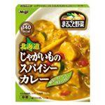 明治製菓 まるごと野菜 北海道じゃがいものスパイシーカレー 200g 【17セット】の詳細ページへ
