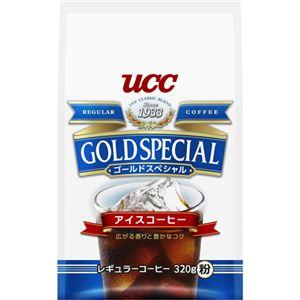 UCC ゴールドスペシャル アイスコーヒー(粉) 350g 【5セット】