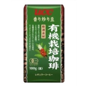 UCC 香り炒り豆 有機栽培珈琲 180g 【5セット】