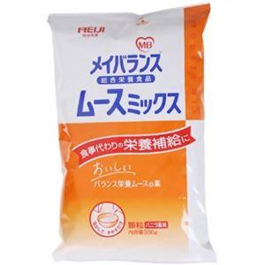 明治 メイバランス ムースミックス バニラ風味 大袋 300g【3セット】