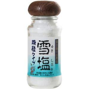 宮古島雪塩 顆粒タイプ 55g 【4セット】