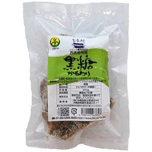 西表島特産 黒糖かちわり 200g【7セット】